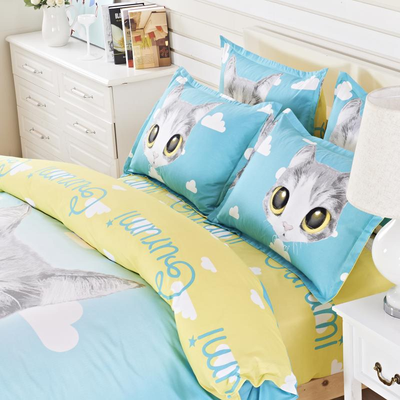 Twin Full Queen Size Cat Comforter Bed Set Quilt Duvet