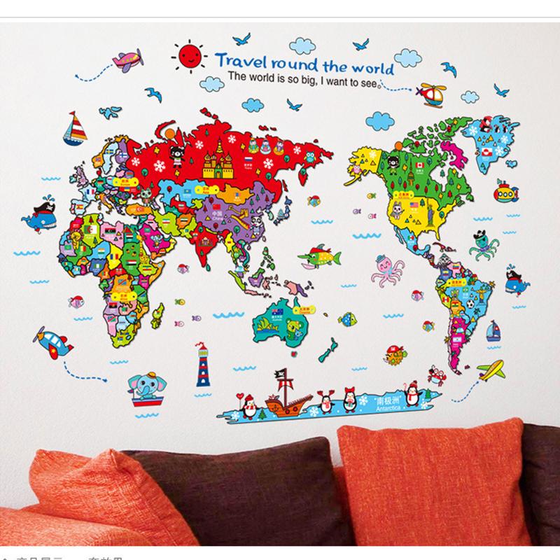 Animals colorful world map kids bedroom diy wall sticker art decal animals colorful world map kids bedroom diy wall sticker art decal for nursery gumiabroncs Images