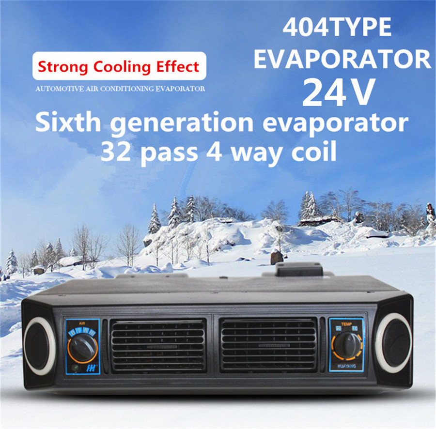 Universal 30w Ac Underdash Evaporator For Auto Car Truck Air Nissan Elgrand Shop Categories