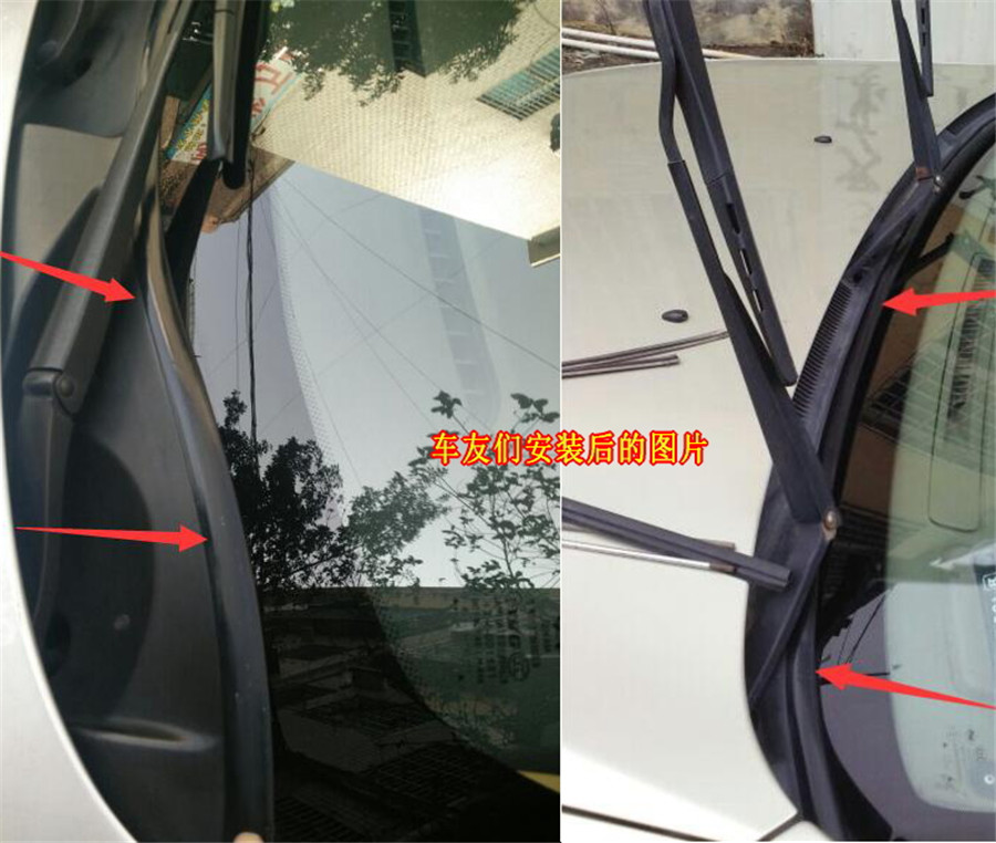 Car Black Rubber Seal Under Front Windshield Panel Sealed Trim Moulding Strips f