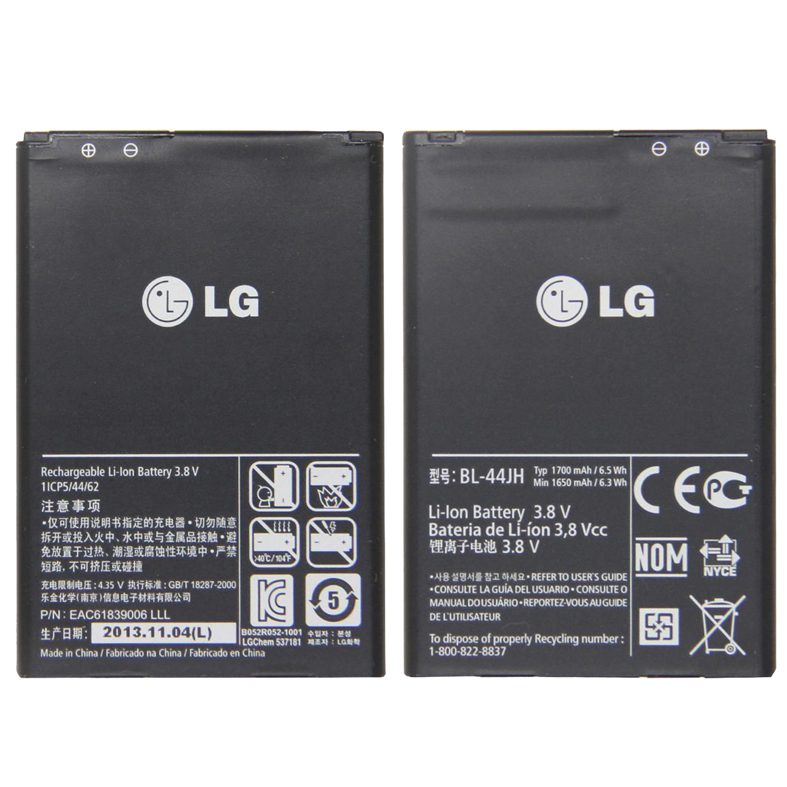 Lg Li Ion Battery >> Details About Genuine Oem Lg Bl 44jh 3 8v Li Ion Cell Phone Battery 1icp5 44 62 New Original