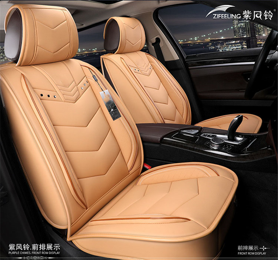 Beige Deluxe PU leather 5-Seats Auto Car Seat Cover Full Set Front+Rear Cushion