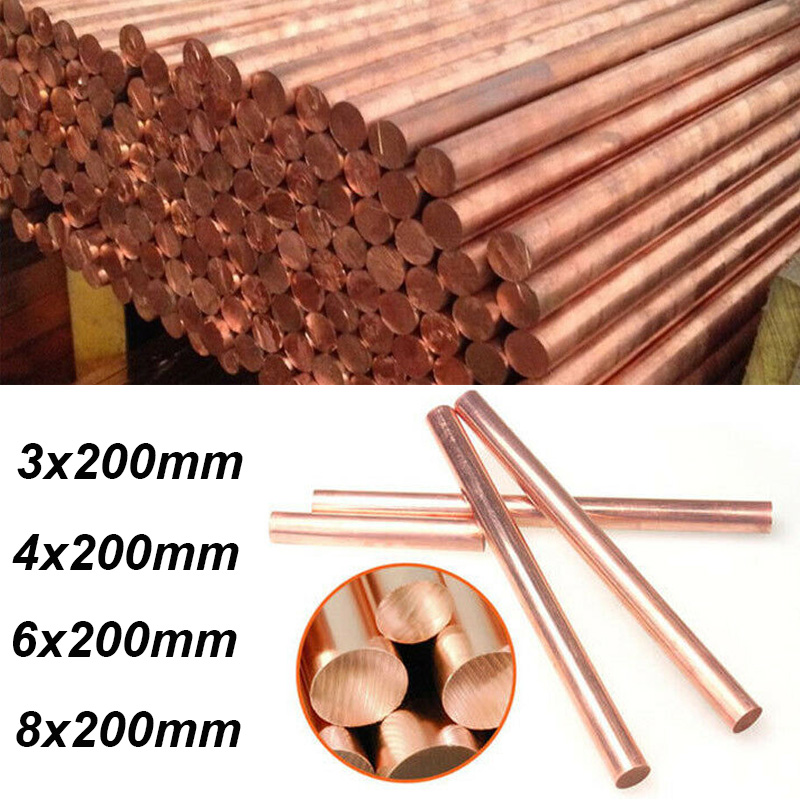 1.5mm x 200mm Solid Brass Round Bar Rod for Model Making x 10 Pieces