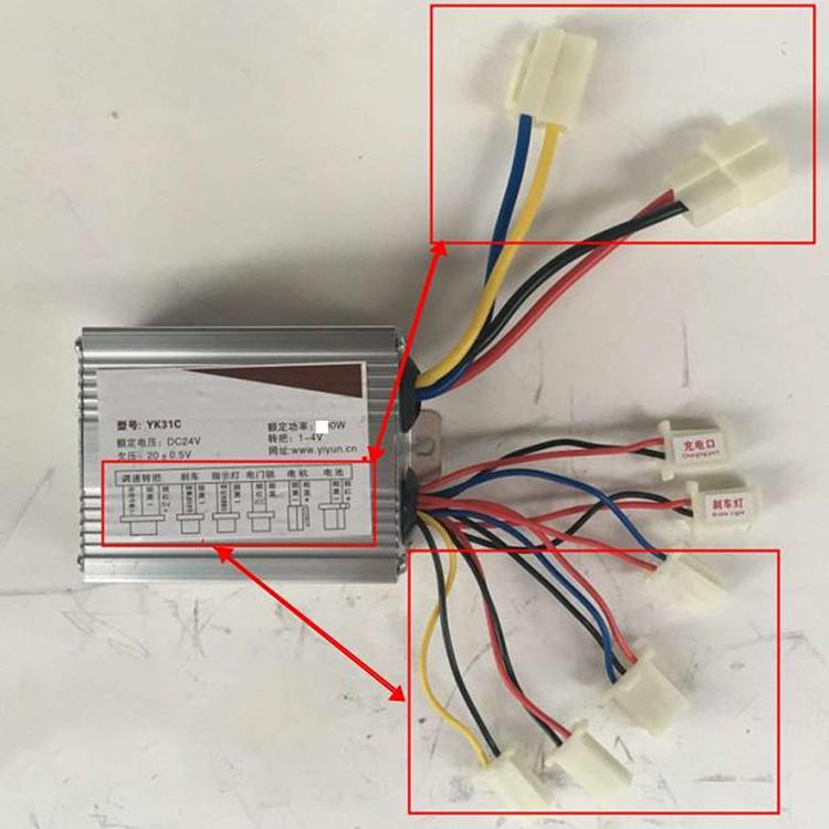 YK31C 24V//36V//48V Brushed Controller Box 500W Motor für Electric Bike Scooter