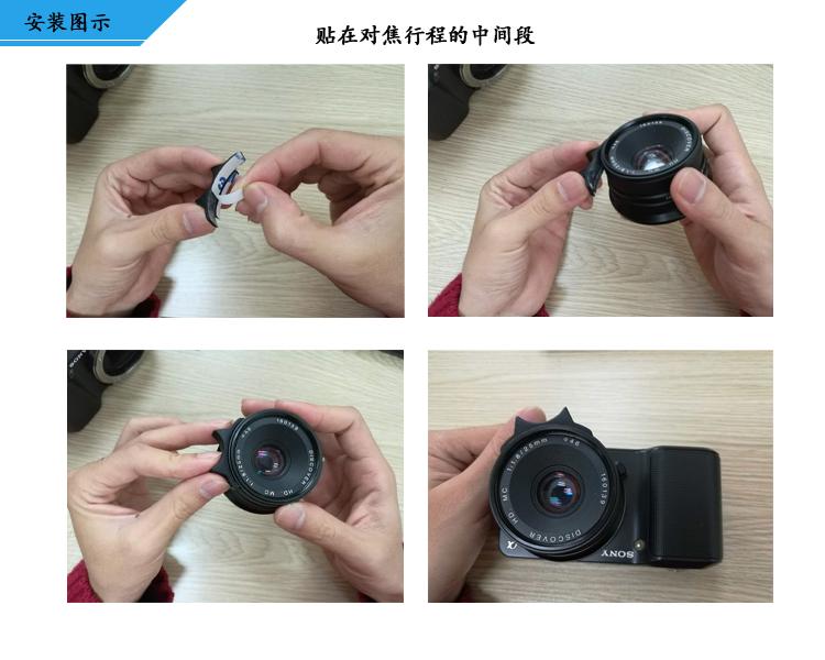 CHIAVE INGLESE Messa a Fuoco Nero per Voigtlander//Leica//Zeiss Obiettivo della fotocamera interno scatti manuali