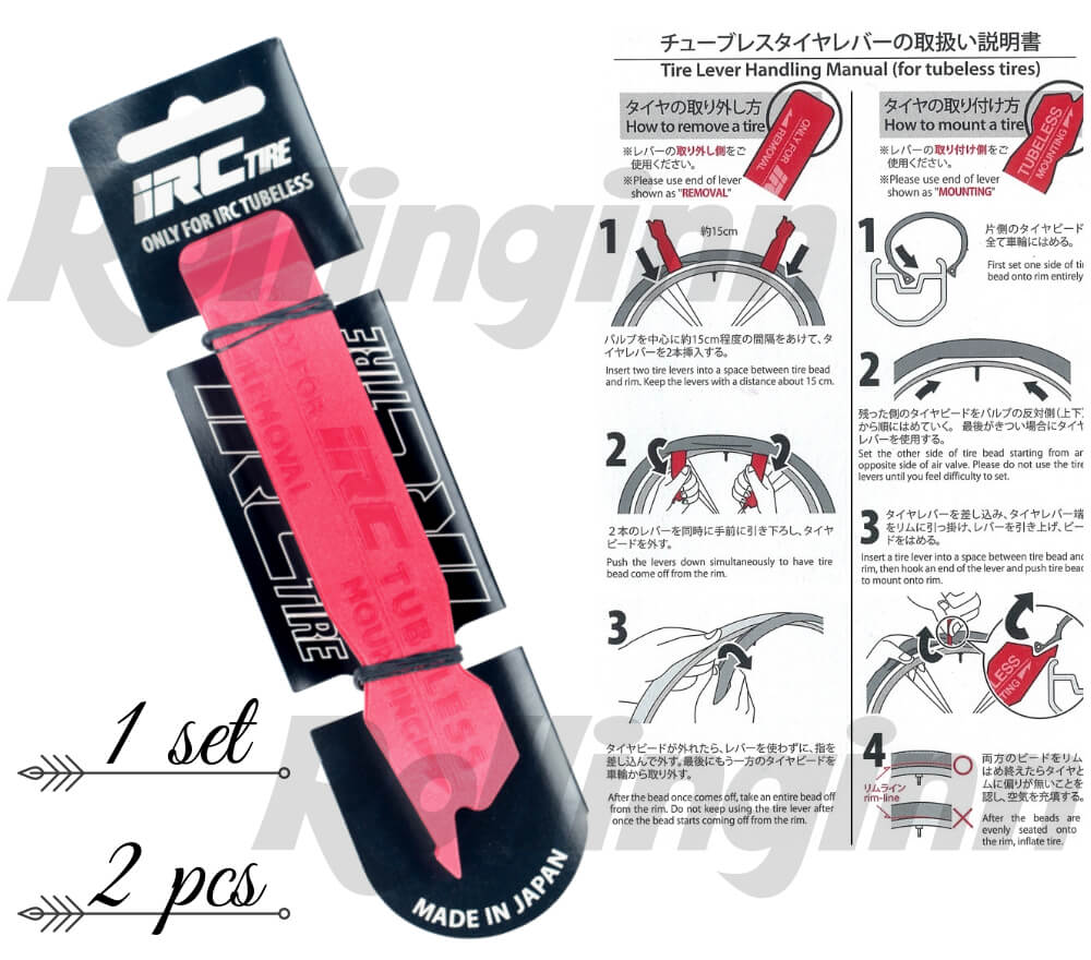 Red TIRE Red Lever For IRC Tubeless Tire NIB made in japan