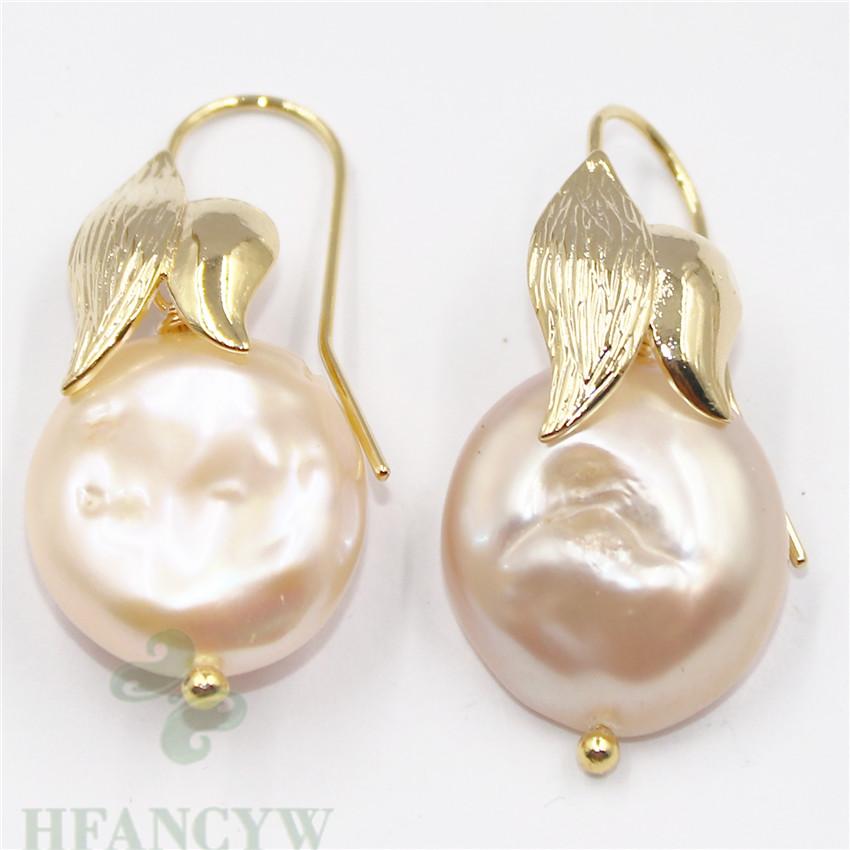 14-16mm gold Baroque Pearl Earrings 18k hook Mesmerizing AAA Aurora TwoPin