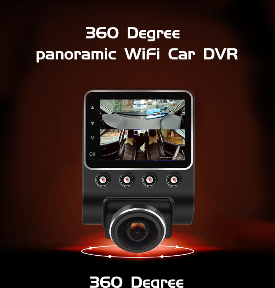 360 panorama car dvr dash cam video recorder. Black Bedroom Furniture Sets. Home Design Ideas
