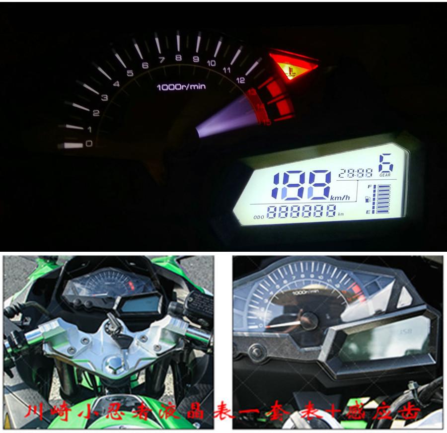 Lcd Digital Backlight Motorcycle Speedometer Tachometer