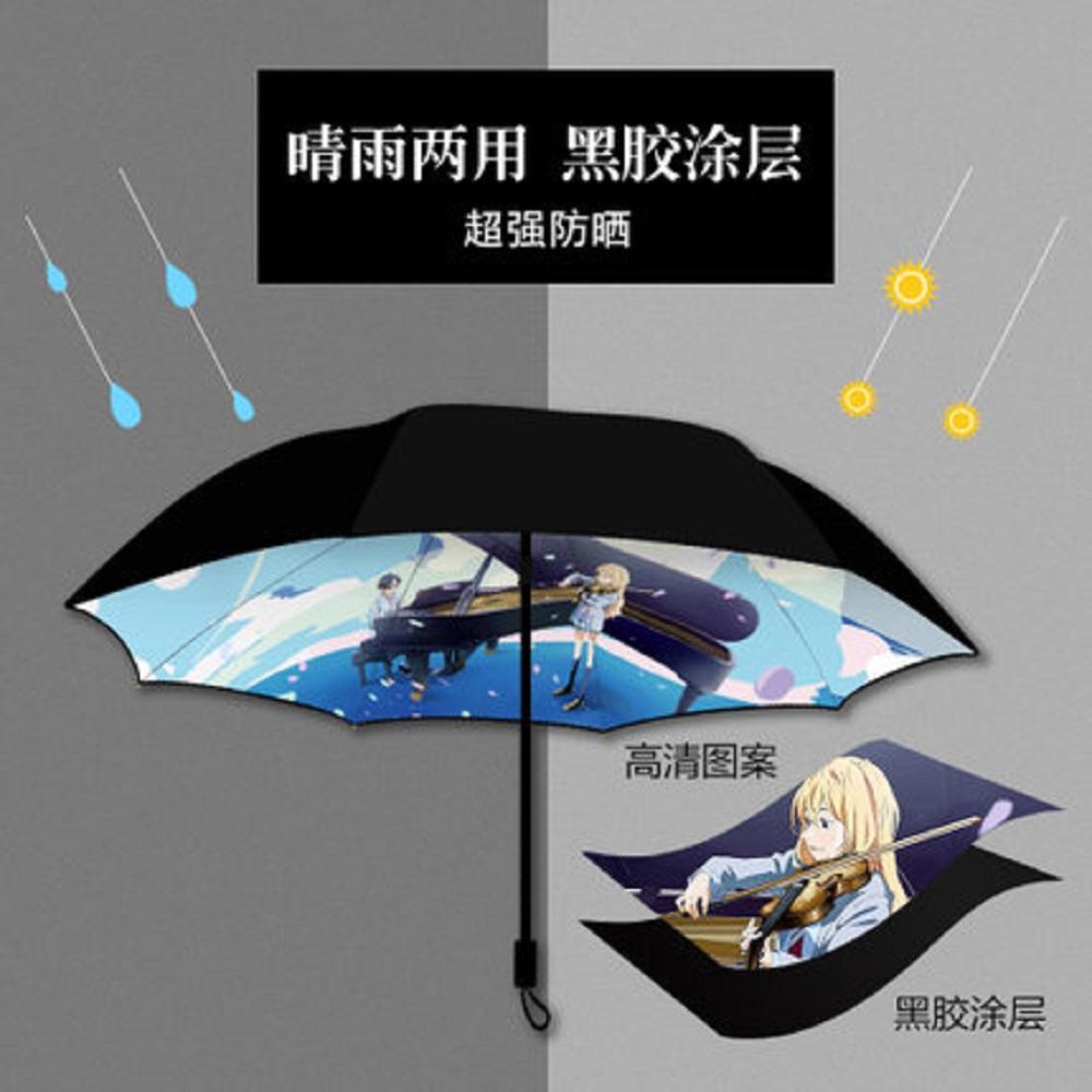 3657 Anime Your Lie in April Shigatsu wa Kimi no Uso Wall Poster Scroll cosplay