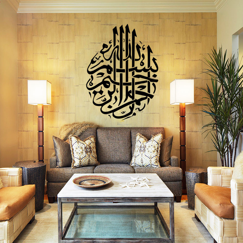 Islamic Muslim Arabic Wall Sticker Bismillah Quran Calligraphy Art Home Decal