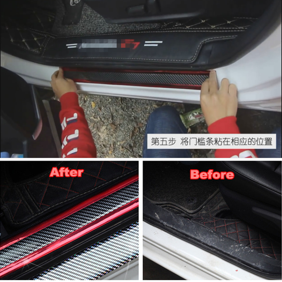 5CMx2.5M Multi-functions 5D Dual Color Car Door Trunk Sill Scuff Plate Protector