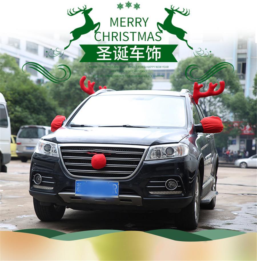 5pcs Reindeer Antlers Car Suv Christmas