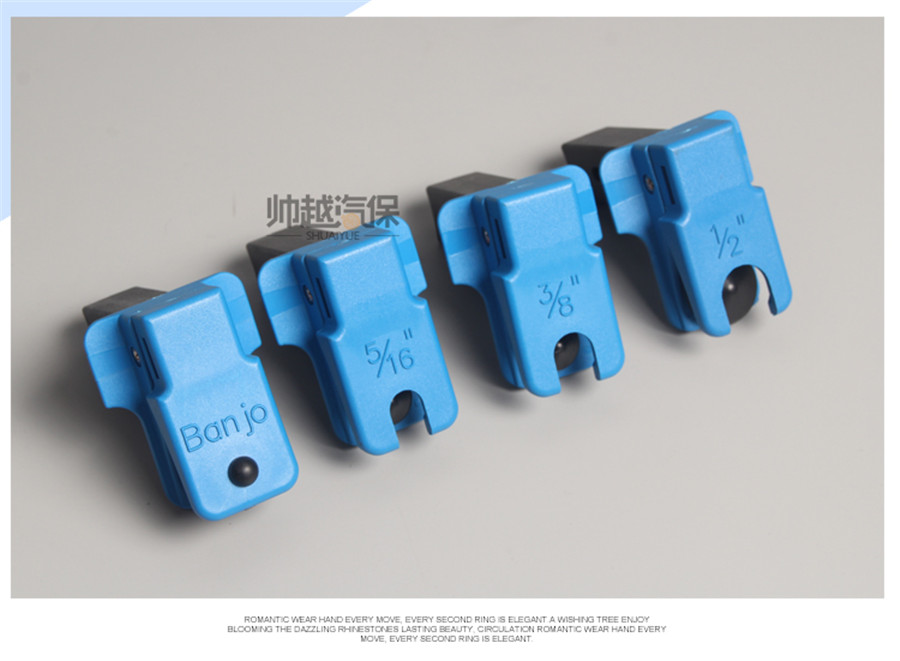 4Sets Automotive car brake nozzle clamp brake oil pipe plug brake oil tool brake