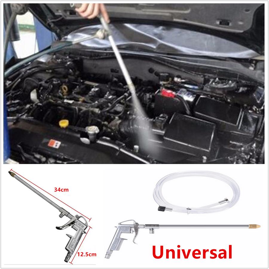Car Engine Cleaing Gun Air Universal Tool High Pressure Washer ...