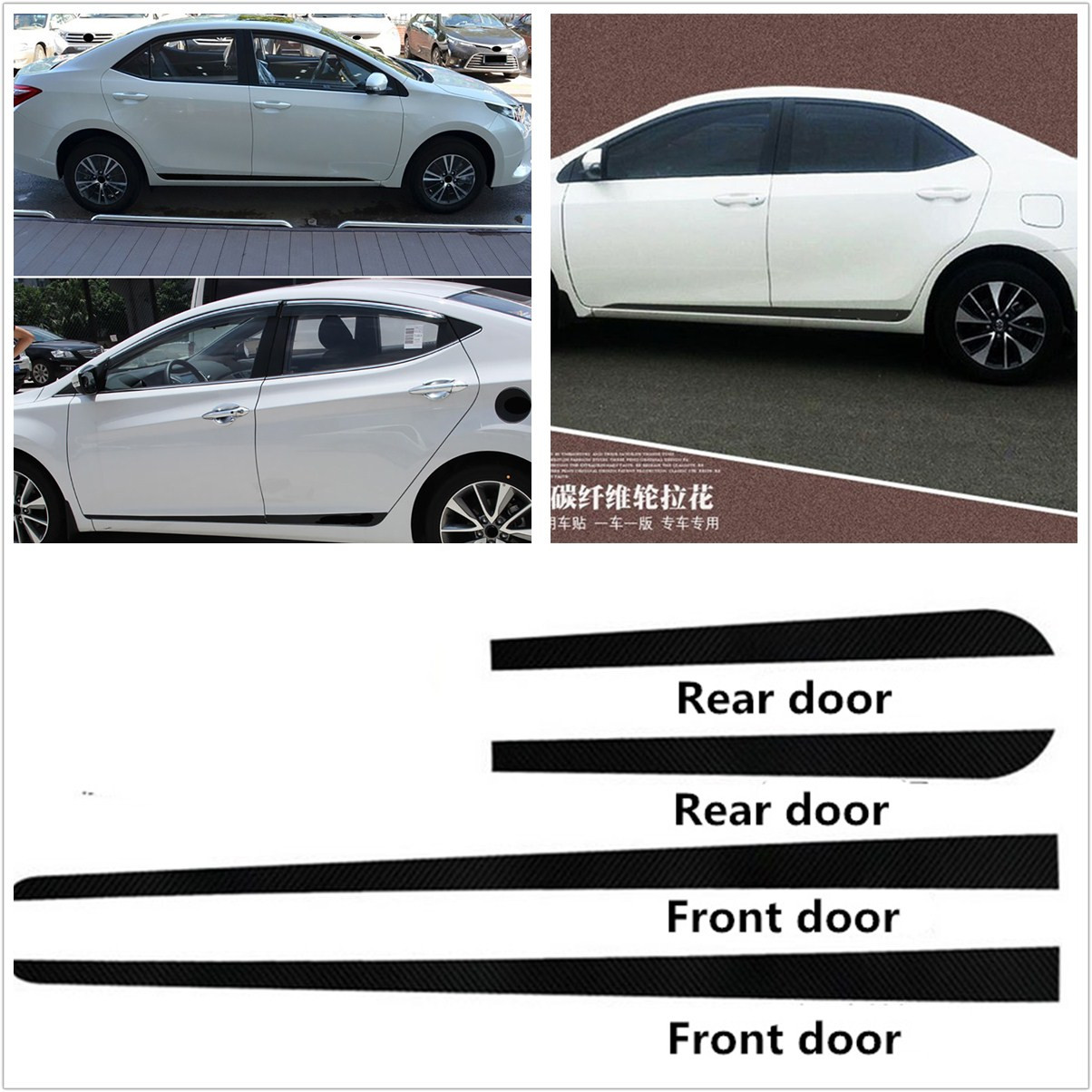 Details about 4xcarbon fiber car side skirt fender protection sticker for 14 17 toyota corolla