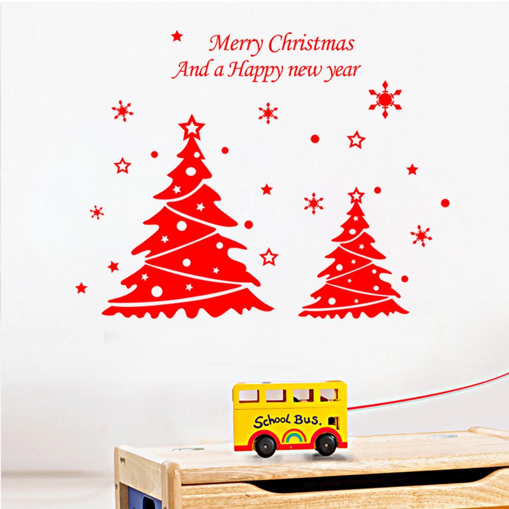 Vinyl Christmas Tree Wall Decal
