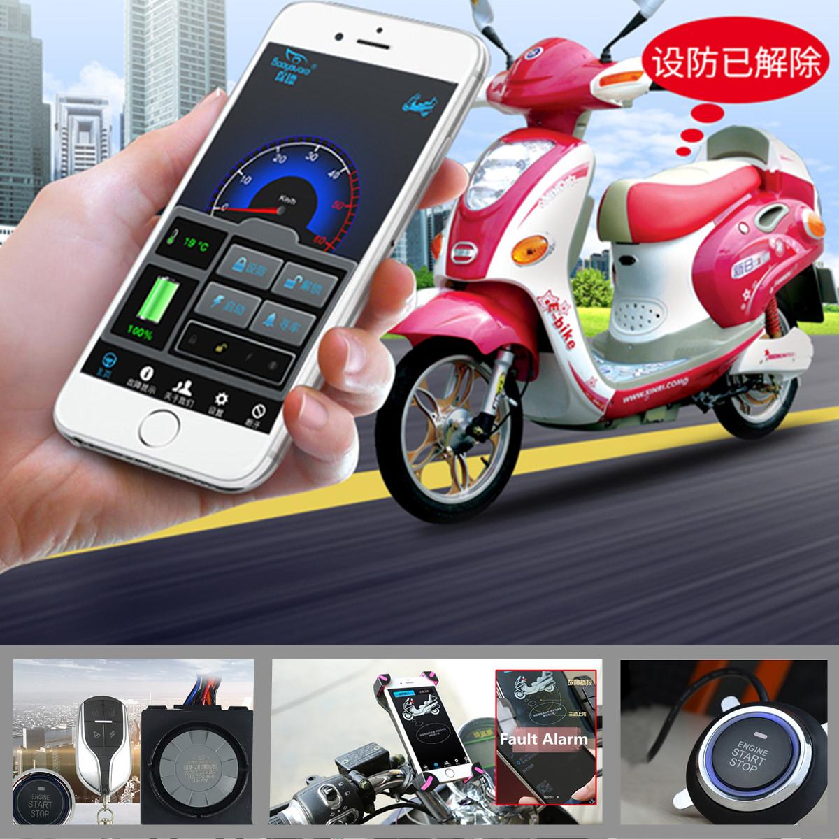 Scooter de sécurité système d/'alarme Télécommande GPS 48-72 V Anti-Theft E-BIKE MOTO