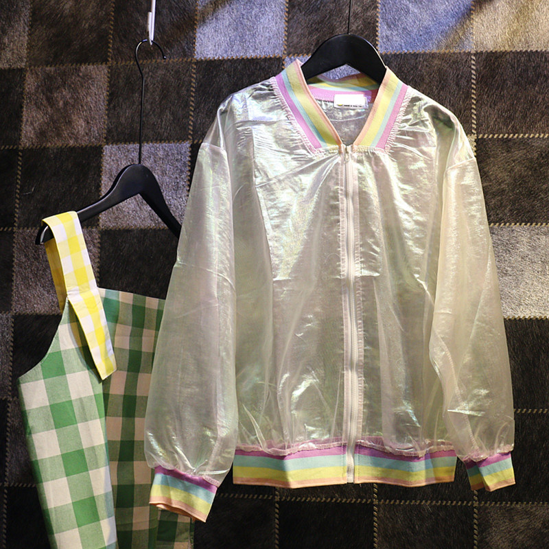 Sweatshirt Hologram Jacke Sport Patchwork Regenbogen Sonnenschutz Transparent