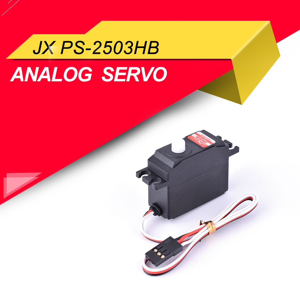 Cambiare Electrical Fuel Pump VE523105