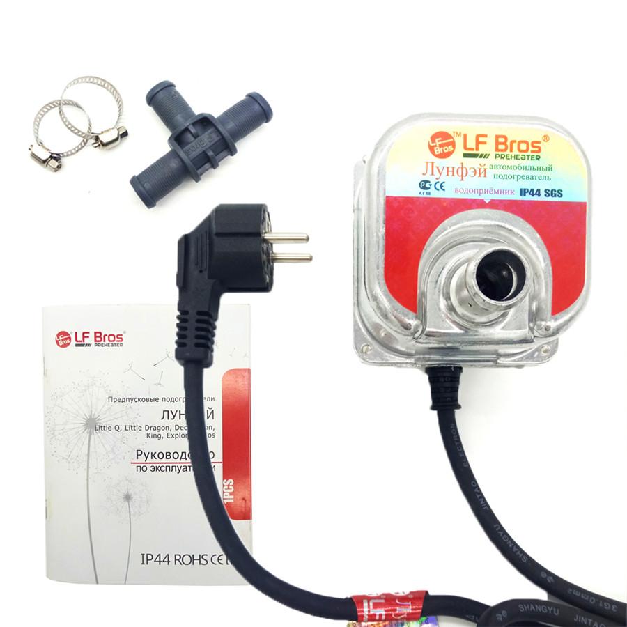 220V 1.5//2KW Car Engine Heater Preheater Coolant Heating Antifreeze Air Warmer
