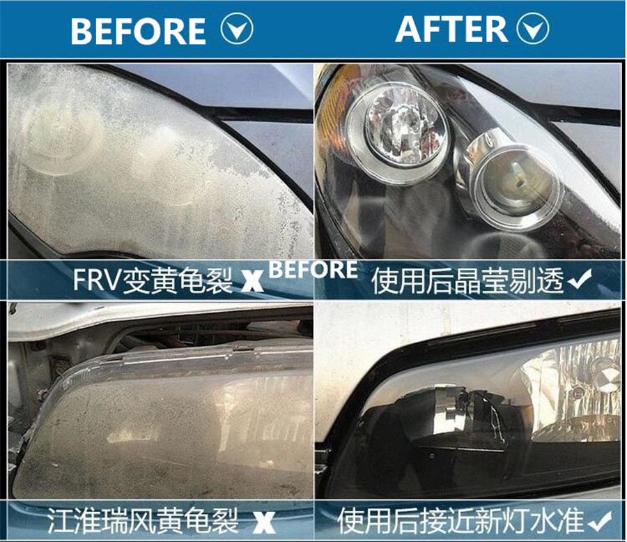 Car Headlight Refurbished Headlamp Repair Atomized