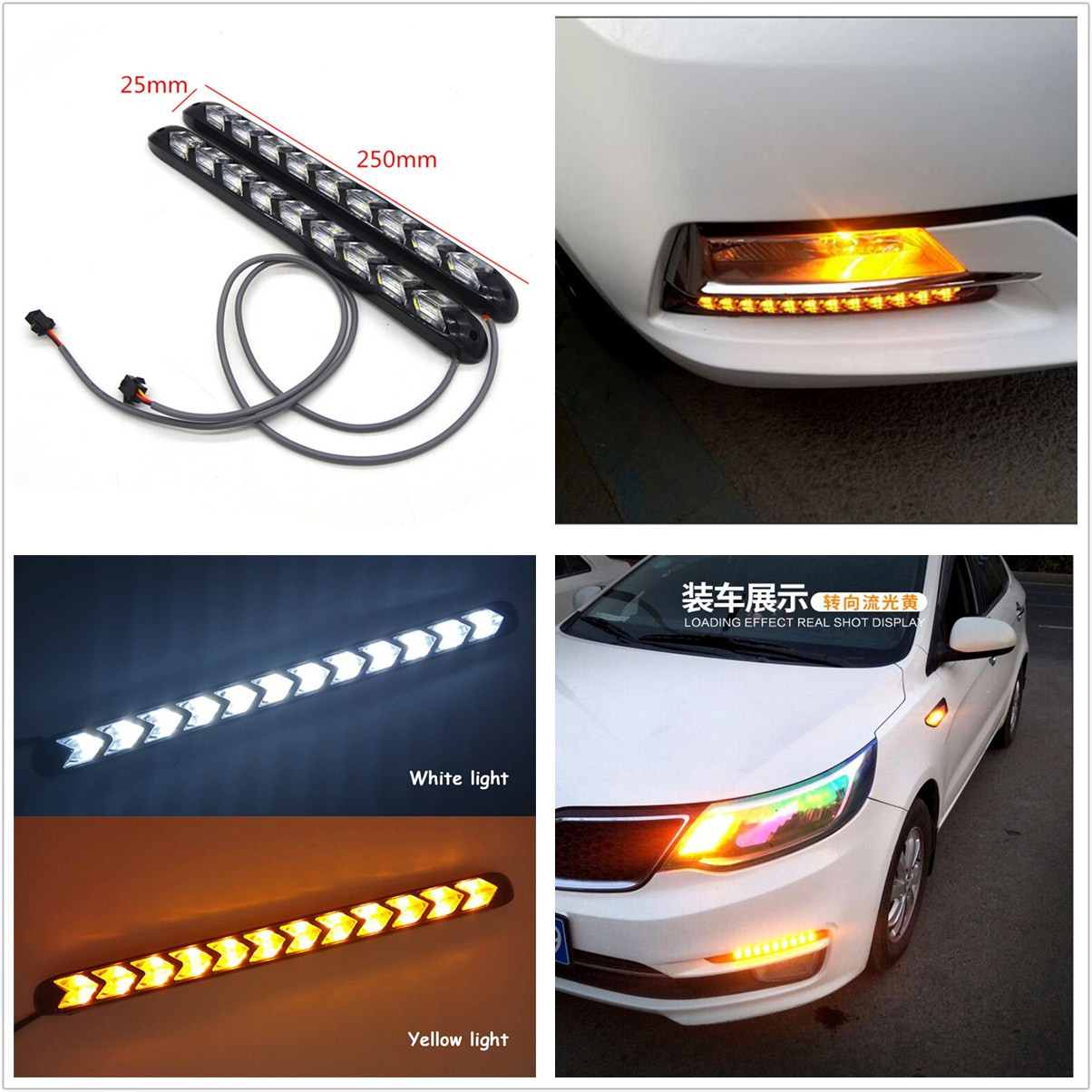 Amber LED Strip Drl Run Light 250mm New 2x Headlight Switchback White
