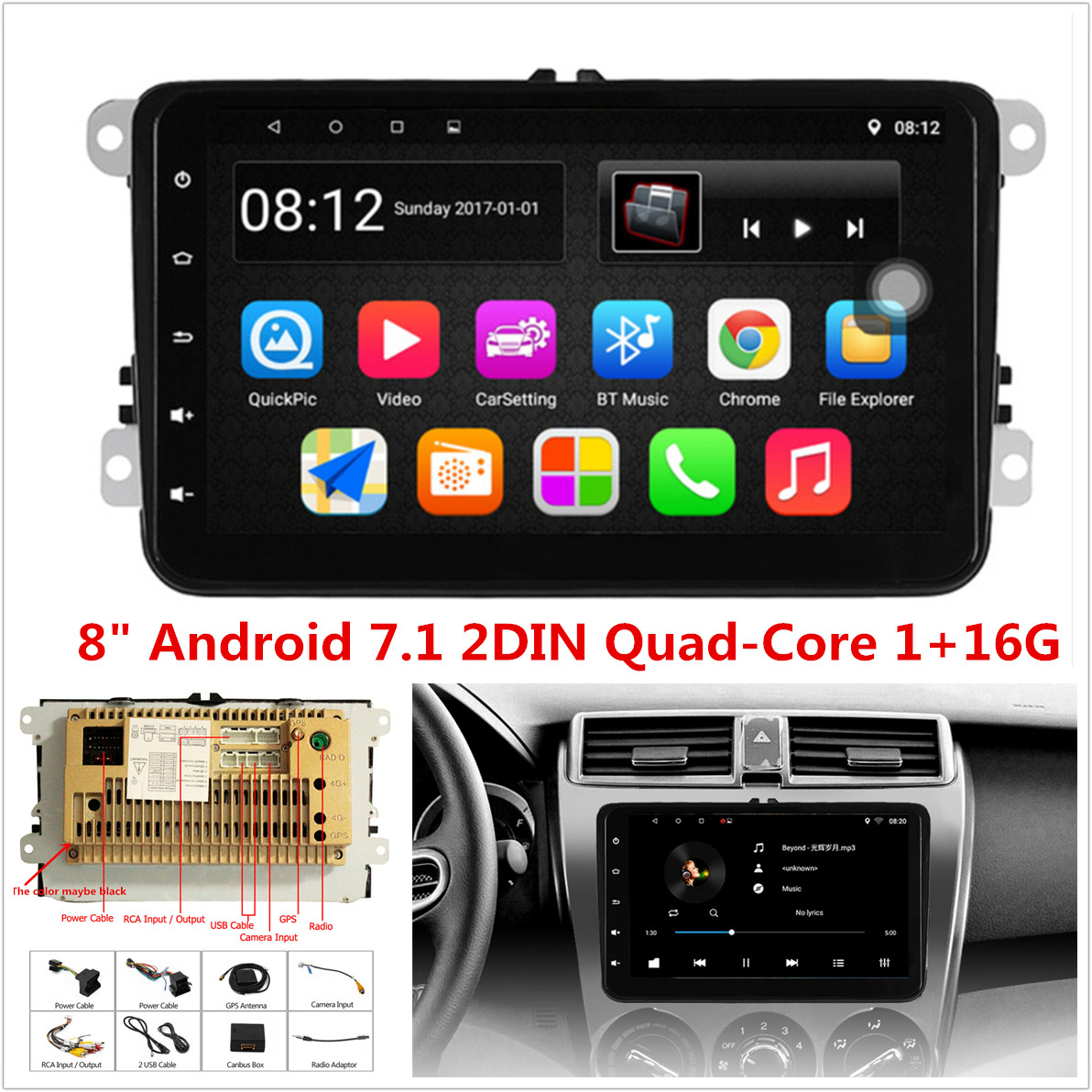 """2 Din 8/"""" Android 7.1 Quad-Core Car GPS Navigation Wifi 3G 4G Stereo Radio"""