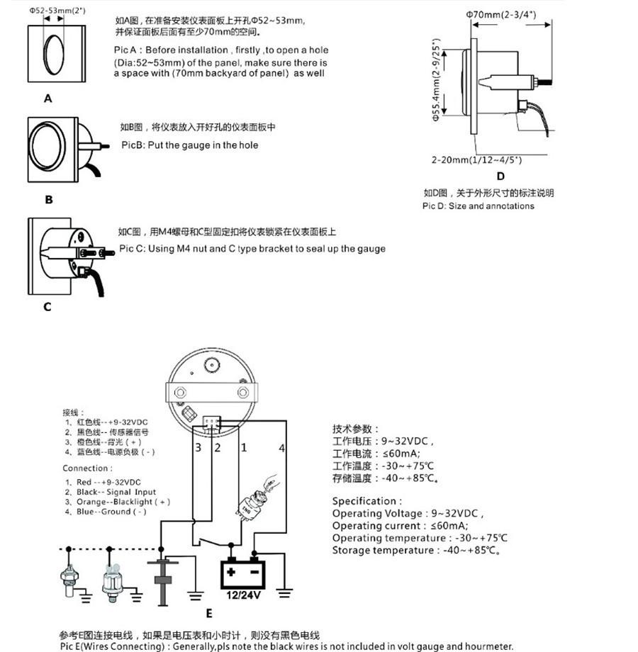Details about Car Boat Marine Fuel Level Gauge Trim Tank Indicator on