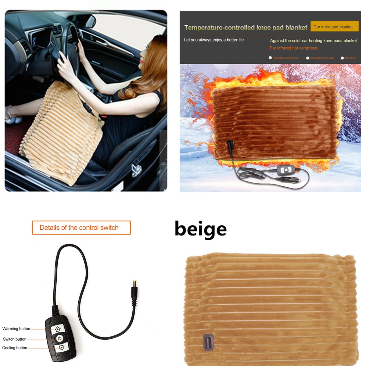 12V 30W Car SUV Traveling Outdoor Electric Heater Blanket Shield Security Warm