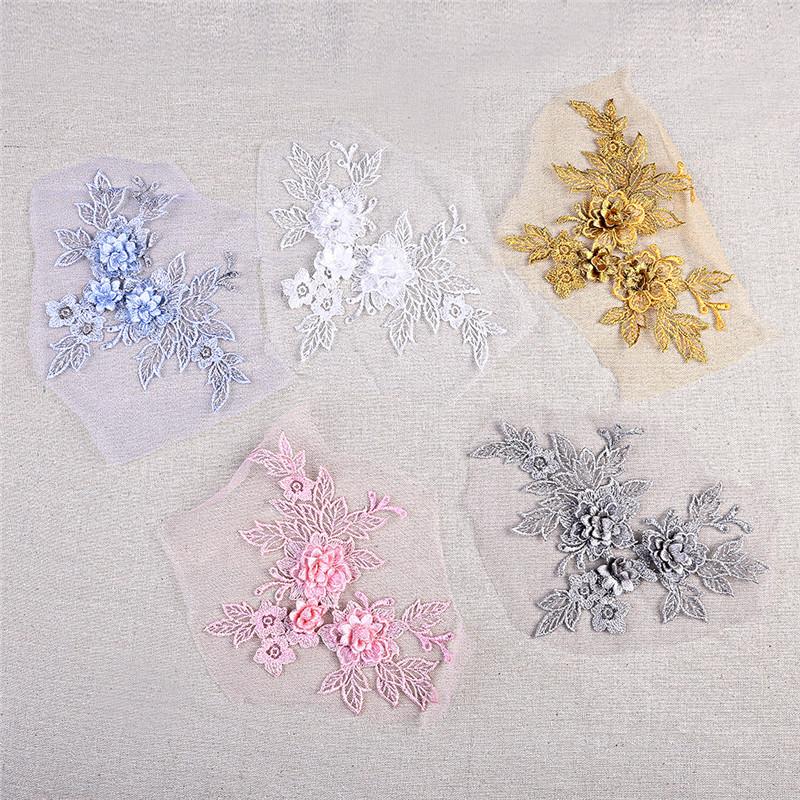 1x 3D Bestickt Lace Blumen Kleidung Deko Patch Aufnäher Chic Elegant Mehrfarbig