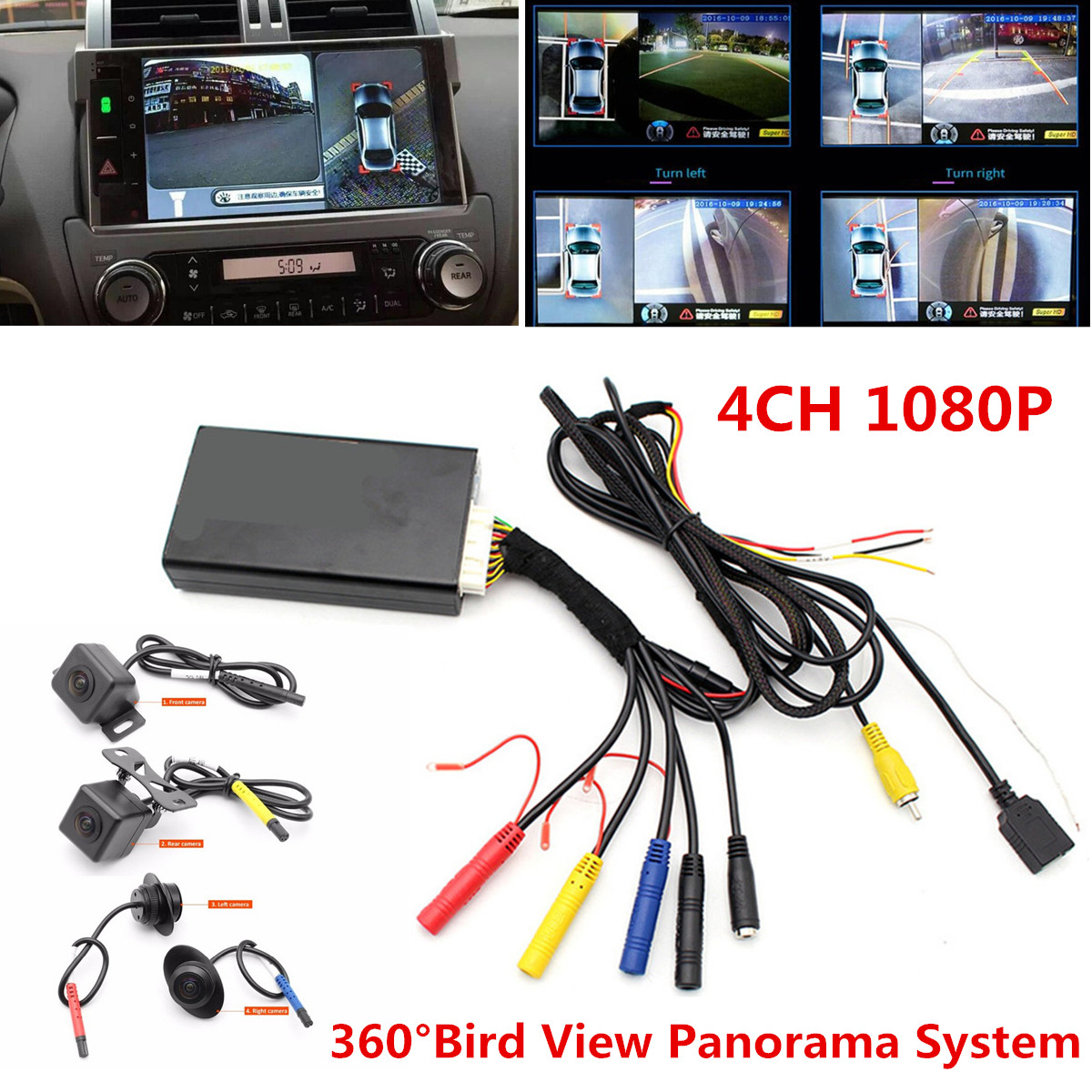 HD 360° Surround Bird View Panorama System Car 4-CH 1080P DVR Recording Cameras