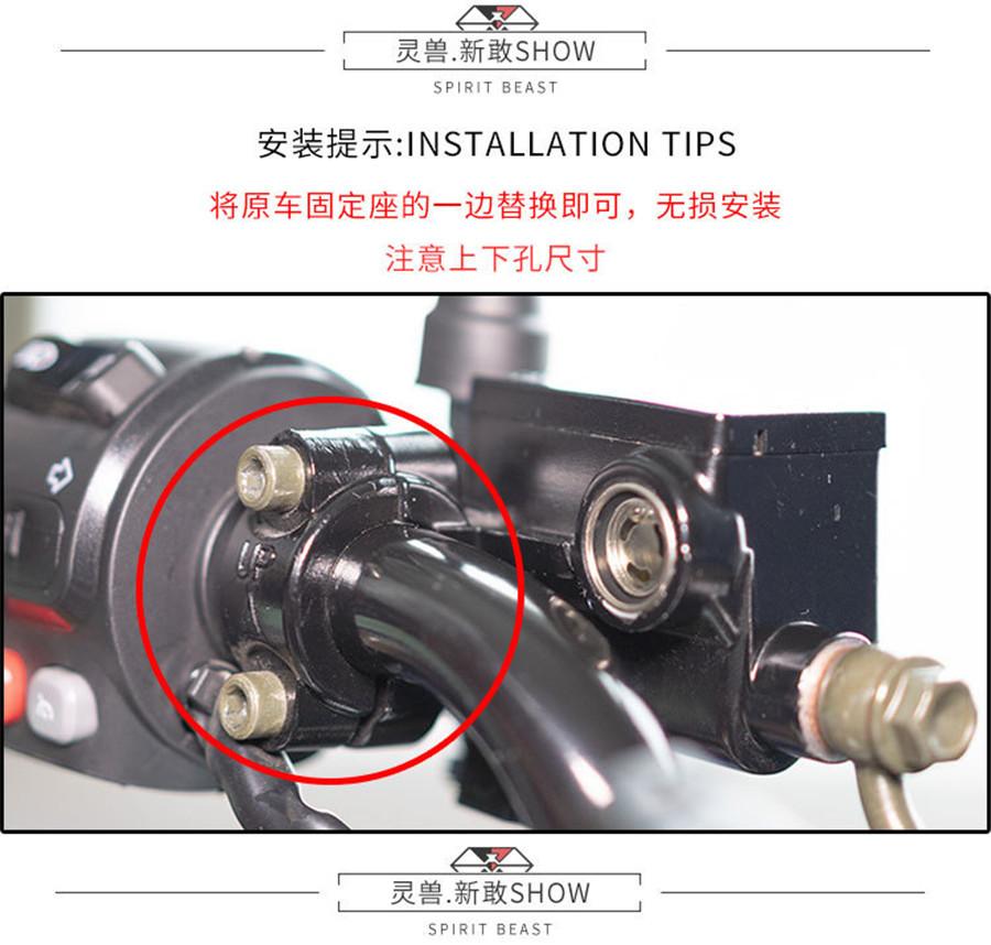 CNC Motorcycle Bike 22mm Handlebar Double Switch Self-Locking On-Off Push Button