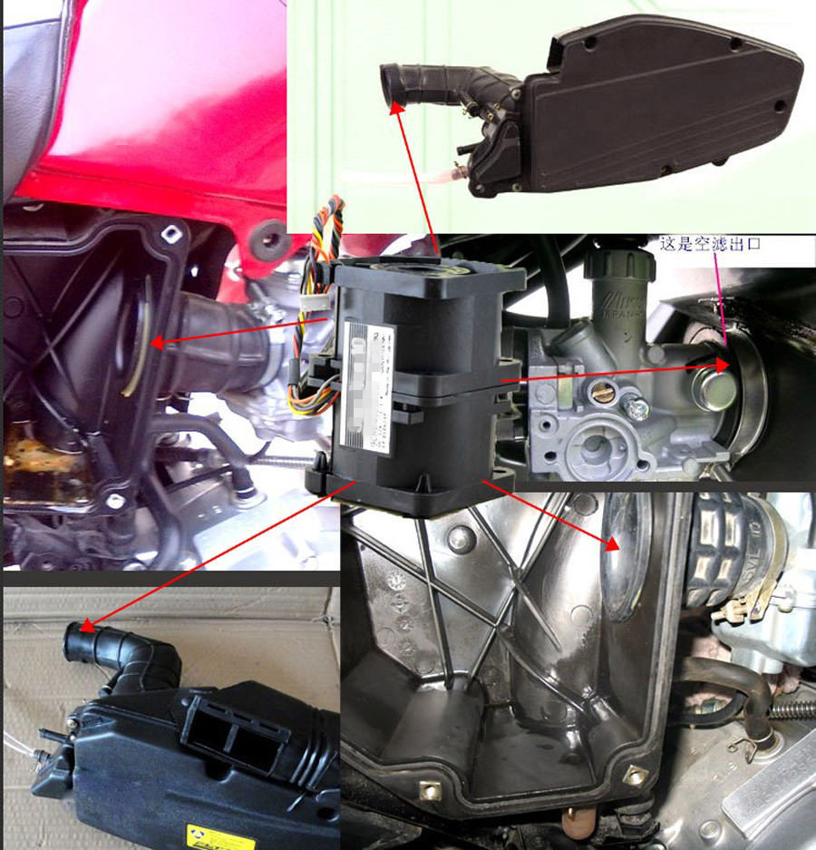 Electric Supercharger Car: 12V Car Electric Turbine Supercharger Boost Intake Fan