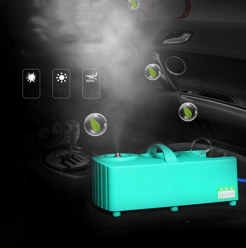 Car Interior Remove Formaldehyde Atomizing Bacteria Disinfectant Fog Machine US