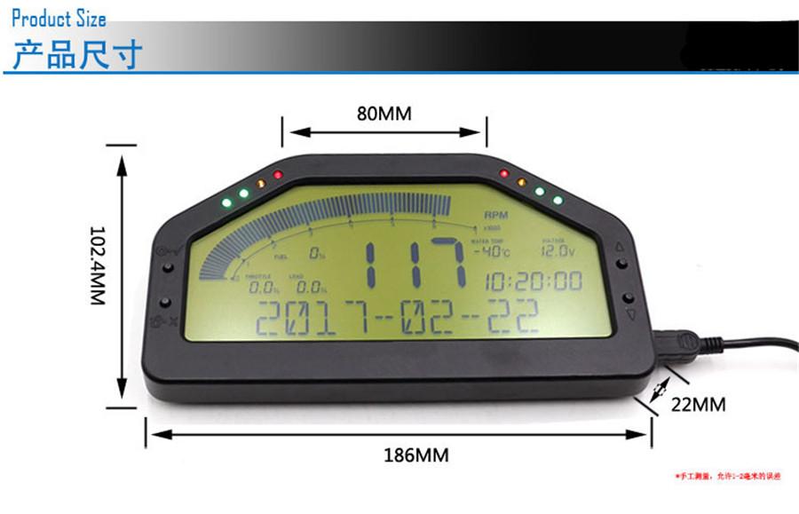 universal dash race display obd2 bluetooth dashboard lcd. Black Bedroom Furniture Sets. Home Design Ideas