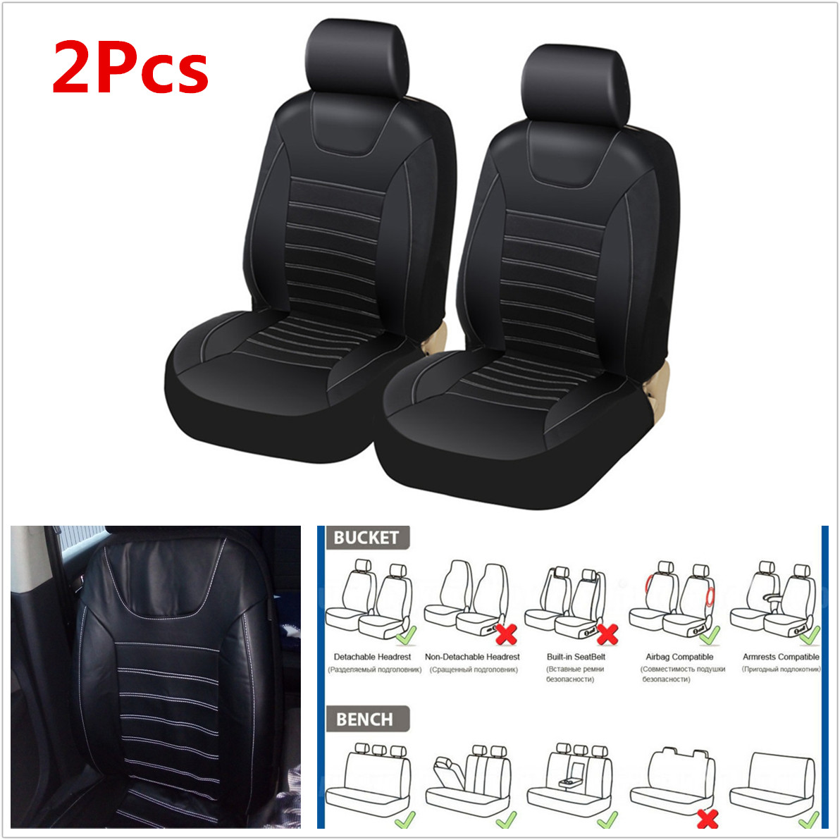 100% PU BLACK LEATHER Bench Seat Cover