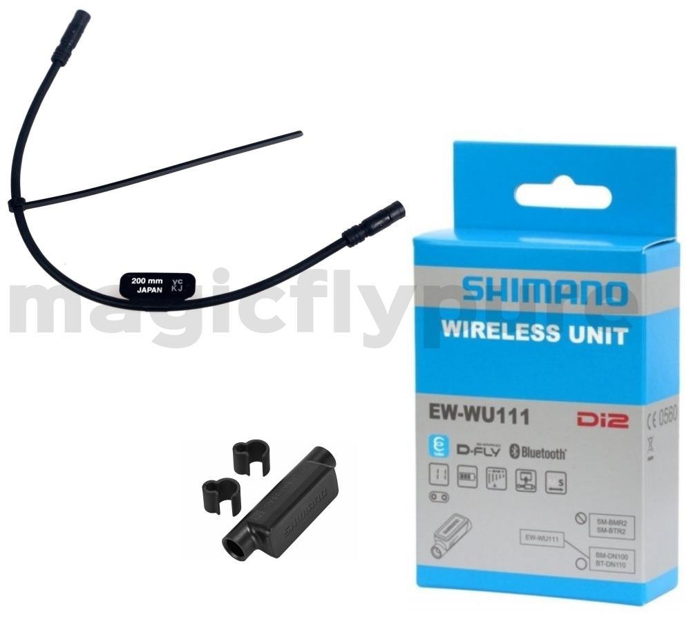 Shimano EW-WU101 ANT EW-SD50 200mm CABLE WIRELESS BLUETOOTH UNIT Di2 E-TUBE