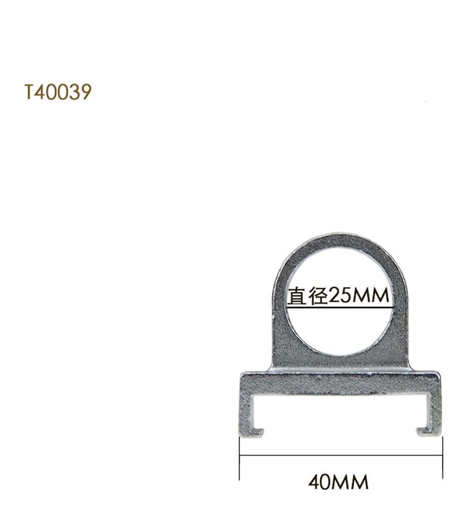 vag t40039