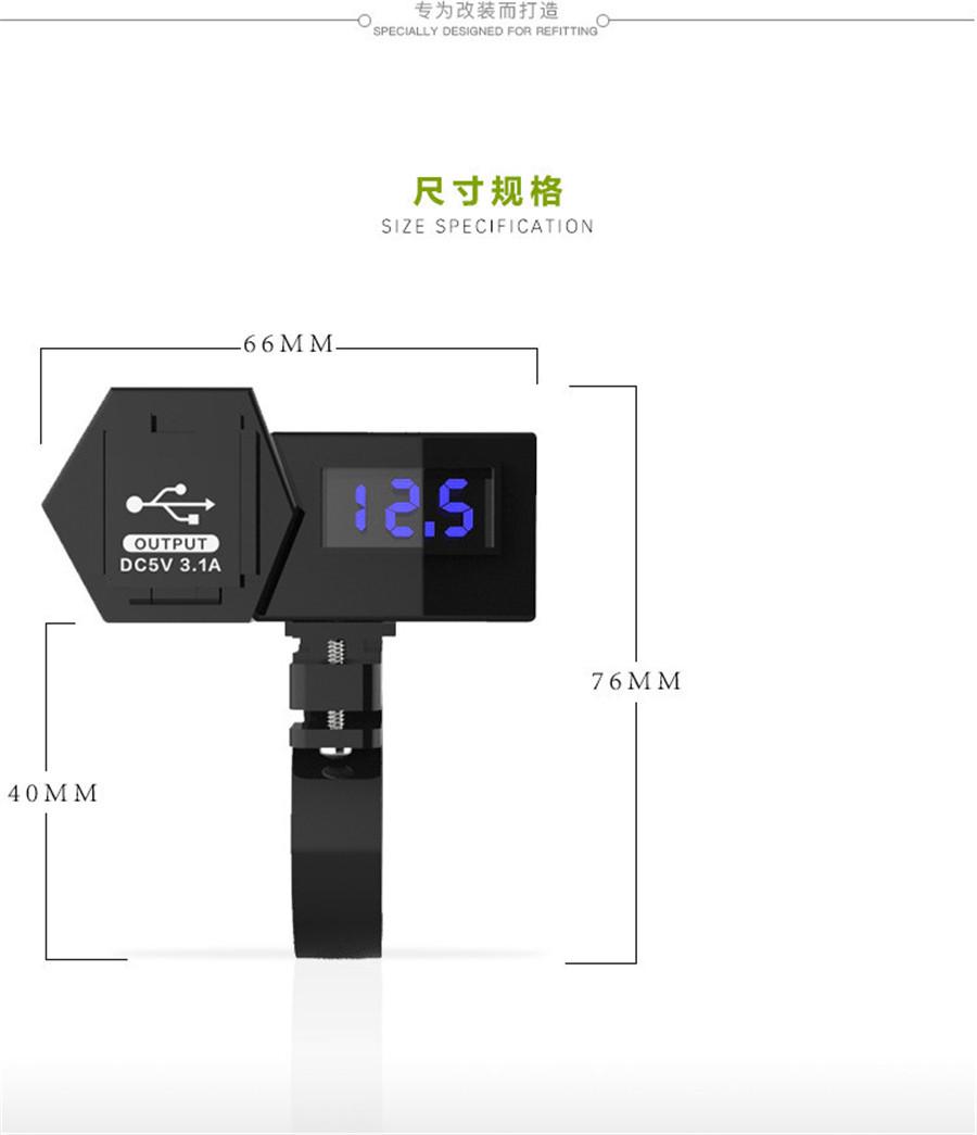 12v 24v Motorcycle Dual Usb Charger Bule Led Voltage Voltmeter For Wiring Diagram Phone Gps