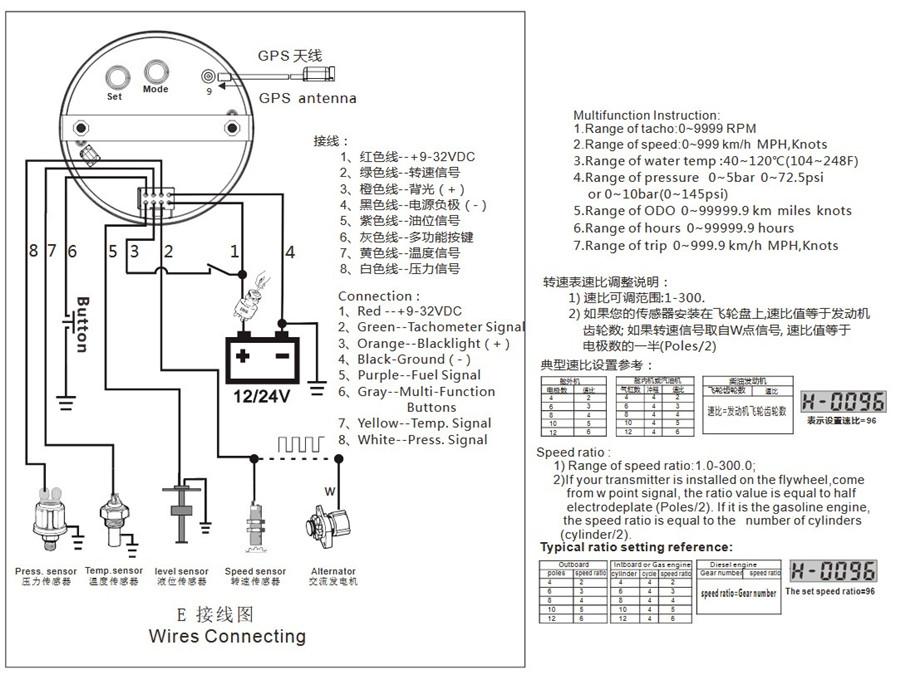 6in1 Digital Car Gps Speedo Tacho Indicator Odo Volt Fuel