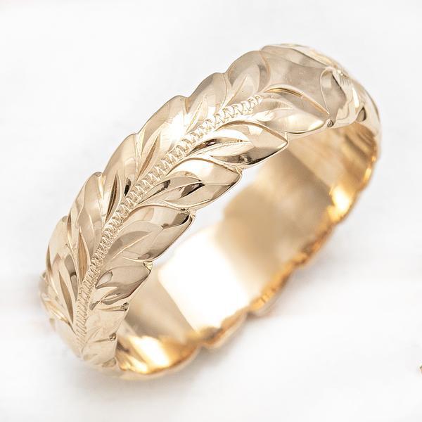 14k Gold-filled Ring Upgrade