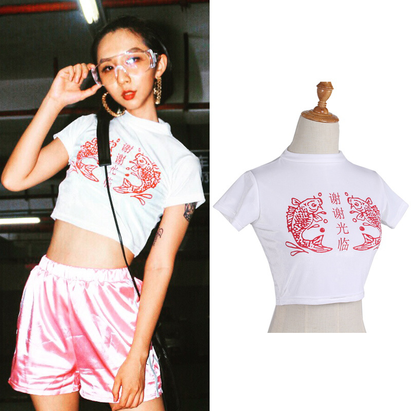 0ca70d596eb Details about Chinese Letter Print Turtleneck Crop Top Shirt Sexy Short  Sleeve Casual Thin Tee